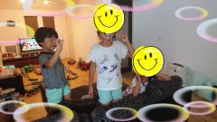 高野早苗 公式ブログ/Aちゃん 画像1