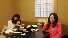 高野早苗 公式ブログ/りさちゃん 画像3