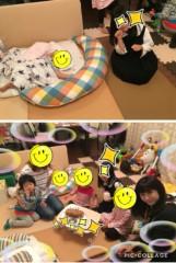 高野早苗 公式ブログ/誕生日 画像3