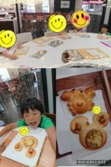 高野早苗 公式ブログ/料理教室 画像2