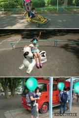 高野早苗 公式ブログ/交通遊園 画像3