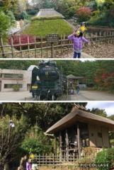 高野早苗 公式ブログ/日本民家園 画像2
