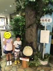 高野早苗 公式ブログ/Rちゃん&お祭り 画像1