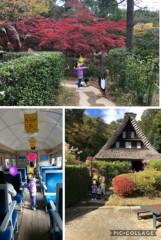 高野早苗 公式ブログ/日本民家園 画像3