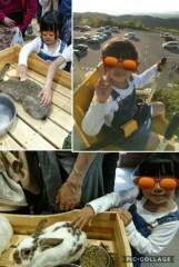 高野早苗 公式ブログ/マザー牧場� 画像1