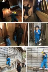 高野早苗 公式ブログ/旅行3日目� 忍者村 画像2