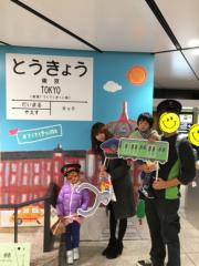 高野早苗 公式ブログ/東京駅 画像1