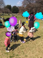 高野早苗 公式ブログ/お花見 画像2