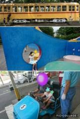 高野早苗 公式ブログ/交通遊園 画像1