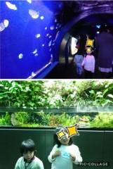 高野早苗 公式ブログ/サンシャイン水族館� 画像1