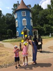 高野早苗 公式ブログ/ムーミンバレーパーク� 画像2