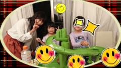 高野早苗 公式ブログ/流し素麺 画像2