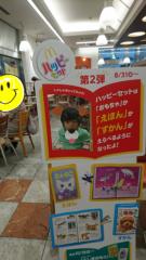 高野早苗 公式ブログ/Aちゃんとランチ 画像2