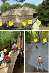 高野早苗 公式ブログ/昭和記念公園� 画像2