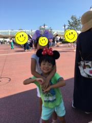 高野早苗 公式ブログ/ディズニーランド� 画像1