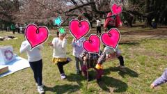 高野早苗 公式ブログ/お花見 画像1