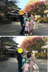 高野早苗 公式ブログ/旧朝倉家住宅 画像1