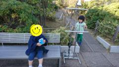 高野早苗 公式ブログ/Nちゃんとランチ 画像2