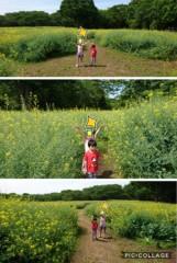高野早苗 公式ブログ/昭和記念公園� 画像3