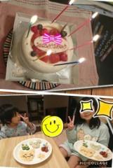 高野早苗 公式ブログ/お祝い 画像1