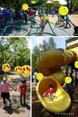 高野早苗 公式ブログ/昭和記念公園� 画像1