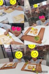 高野早苗 公式ブログ/料理教室 画像1