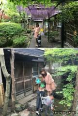 高野早苗 公式ブログ/母の日 画像1