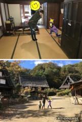 高野早苗 公式ブログ/日本民家園 画像1