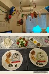 高野早苗 公式ブログ/2歳 画像2