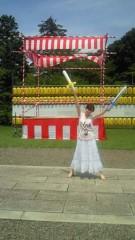 香織(かぐや) 公式ブログ/桜山祭り 画像1