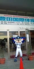 ドアラ 公式ブログ/豊田国際体操競技大会 画像1