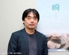 北川景子 公式ブログ/スペシャルコメント:磯村一路監督 画像1