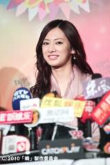 北川景子 公式ブログ/台北映画祭レポート 画像3