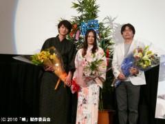 北川景子 公式ブログ/前売り1位御礼舞台挨拶レポート 画像1