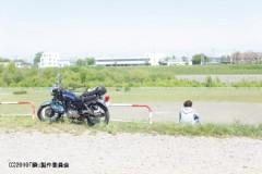 北川景子 公式ブログ/3カ月 画像1