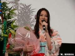 北川景子 公式ブログ/前売り1位御礼舞台挨拶レポート 画像2