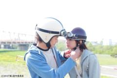 北川景子 公式ブログ/さりげない愛 画像1