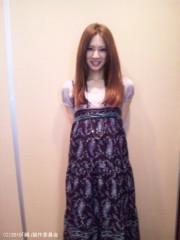 北川景子 公式ブログ/スタッフ便り 画像1