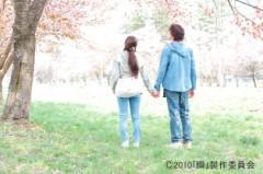 北川景子 公式ブログ/運命 画像1