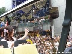 北川景子 公式ブログ/前売り1位御礼舞台挨拶レポート 画像3