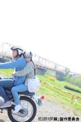北川景子 公式ブログ/サイン 画像1