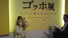 白井佐奈 公式ブログ/ ゴッホ展!ずっと行きたかった〜♪ようやく、ゴッホの世界に触 画像1