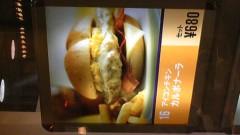 白井佐奈 公式ブログ/ にょにょ、コレ絶対食べる!どこも目新しい商品打ち出すのに必死 画像1