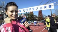 白井佐奈 公式ブログ/ 絶好のマラソン日和♪川口マラソン、2キロファミリーの部走って 画像1