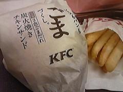 白井佐奈 公式ブログ/ ありゃりゃ〜。f^_^;Lunchタイム♪ 画像1