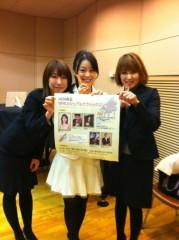 白井佐奈 公式ブログ/ ワンダフルN響!NHK交響楽団の皆さんの演奏わ素晴らしかっ 画像1