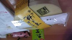 白井佐奈 公式ブログ/ 念願の今半のすきやき弁当〜♪♪これから収録デスょん(^O^)/★ 画像1