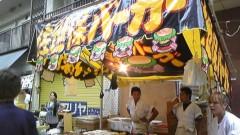 白井佐奈 公式ブログ/食いしん坊祭り〜♪ 画像1