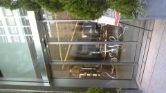 白井佐奈 公式ブログ/ 今日のLUNCH場所、答えわ!和光でセレブLUNCH〜でした♪♪銀座 画像2