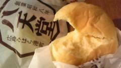 白井佐奈 公式ブログ/ 最近巷で大人気「八天堂のくりーむパン!」カスタード1番人気! 画像1